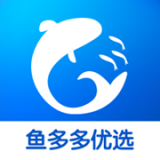 鱼多多全球优选app下载_鱼多多全球优选app最新版免费下载