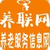 养联网app下载_养联网app最新版免费下载