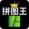 照片拼图王app下载_照片拼图王app最新版免费下载