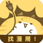 风之漫画app下载_风之漫画app最新版免费下载