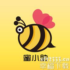 蜜小助app下载_蜜小助app最新版免费下载