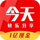 今天快讯app下载_今天快讯app最新版免费下载