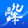北高峰app下载_北高峰app最新版免费下载