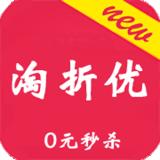 淘优折app下载_淘优折app最新版免费下载