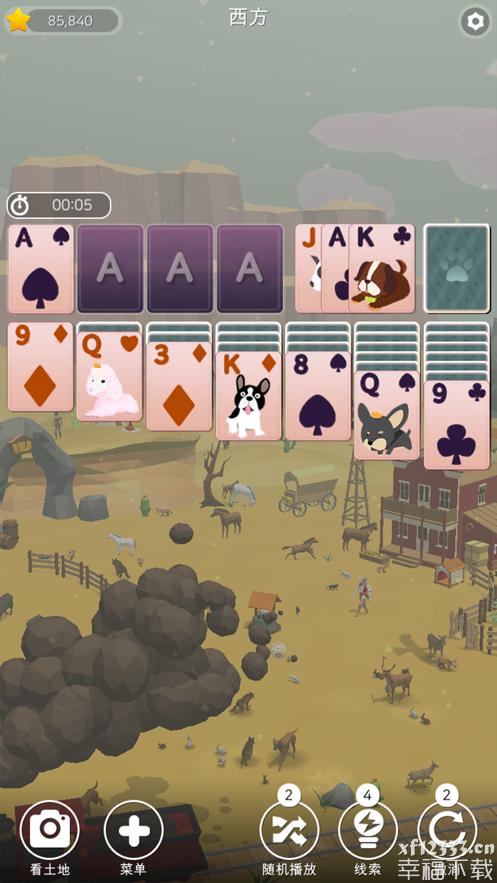 纸牌动物园星球手游下载_纸牌动物园星球手游最新版免费下载