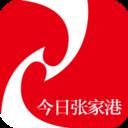 今日张家港最新版app下载_今日张家港最新版app最新版免费下载