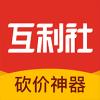 互利社app下载_互利社app最新版免费下载