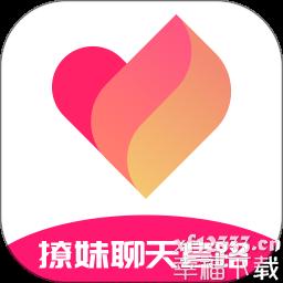 撩妹聊天套路最新版app下载_撩妹聊天套路最新版app最新版免费下载