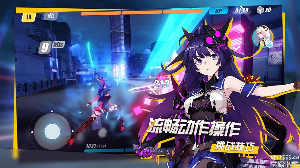 崩坏3官网手游下载_崩坏3官网手游最新版免费下载