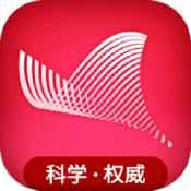 科普中国网app下载_科普中国网app最新版免费下载