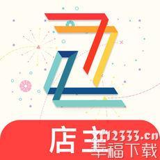 奇麟微店app下载_奇麟微店app最新版免费下载