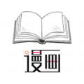 大大漫画app下载_大大漫画app最新版免费下载
