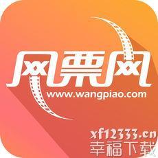网票网app下载_网票网app最新版免费下载