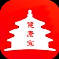 北京健康宝app下载_北京健康宝app最新版免费下载