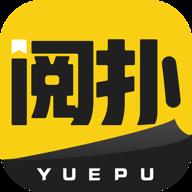 阅扑app下载_阅扑app最新版免费下载