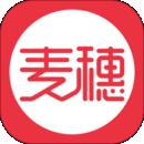 麦穗商城app下载_麦穗商城app最新版免费下载