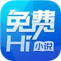 免费Hi小说最新版app下载_免费Hi小说最新版app最新版免费下载