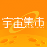 宇宙集市app下载_宇宙集市app最新版免费下载