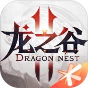 龙之谷2精灵王座手游下载_龙之谷2精灵王座手游最新版免费下载