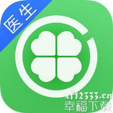 泓华医生app下载_泓华医生app最新版免费下载