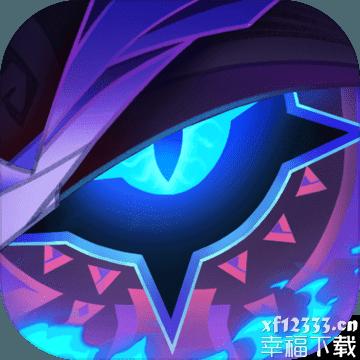 剑与远征最新版手游下载_剑与远征最新版手游最新版免费下载