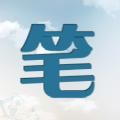 笔趣岛免费小说吧免费版app下载_笔趣岛免费小说吧免费版app最新版免费下载