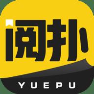 阅扑小说最新版app下载_阅扑小说最新版app最新版免费下载