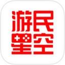 游民星空app下载_游民星空app最新版免费下载
