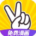 太二漫画最新版app下载_太二漫画最新版app最新版免费下载