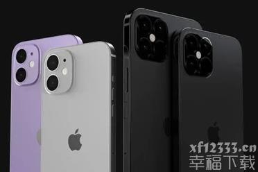 iphone12系列四款机型 其