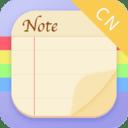 便签记事本app下载_便签记事本app最新版免费下载