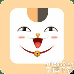 喵喵漫画app下载_喵喵漫画app最新版免费下载