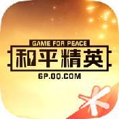 和平营地下载app下载_和平营地下载app最新版免费下载