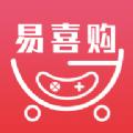 易喜购app下载_易喜购app最新版免费下载