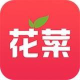 花菜app下载_花菜app最新版免费下载