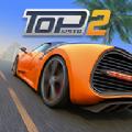 顶级速度2手游下载_顶级速度2手游最新版免费下载
