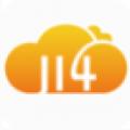 114黄页手机版app下载_114黄页手机版app最新版免费下载