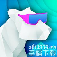 滑雪游乐场