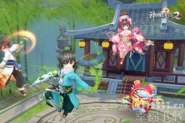 《神雕侠侣2》江湖实力大增进 竞技新模式上线