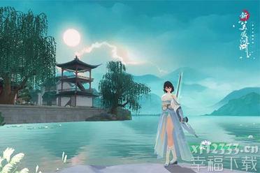 《新笑傲江湖》江湖寻宝 龙岭迷窟新版来袭