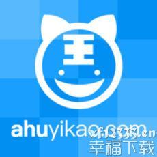 阿虎医考app下载_阿虎医考app最新版免费下载