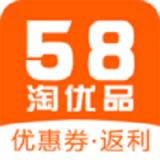 58淘优品