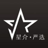 星介严选最新版