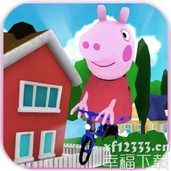 小猪佩奇跑酷手游下载_小猪佩奇跑酷手游最新版免费下载