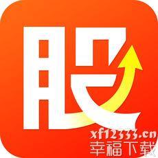 牛股宝典app下载_牛股宝典app最新版免费下载