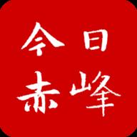 今日赤峰最新版app下载_今日赤峰最新版app最新版免费下载