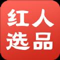 红人选品最新版app下载_红人选品最新版app最新版免费下载