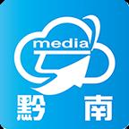 云黔南最新版app下载_云黔南最新版app最新版免费下载