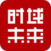 时域云课堂app下载_时域云课堂app最新版免费下载