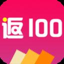 返100最新版app下载_返100最新版app最新版免费下载
